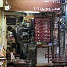 THE COFFEE STAND