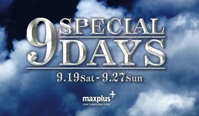 maxplus_special9days開催