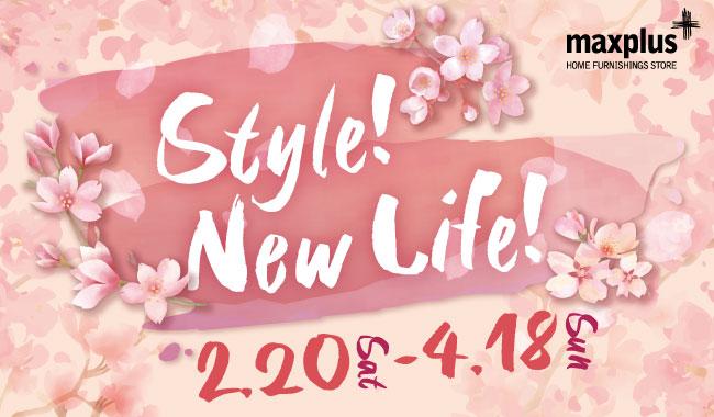 maxplus新生活_「Style!New-Life!」